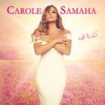 Carole Samaha Filming New MV Soon