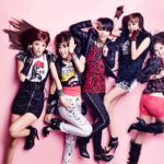 POP EMERGENCY – 4MINUTE ARE OFFICIALLY DISBANDING